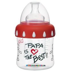 Бутылочка bibi Papa is the best PP 3 в 1 150 мл.