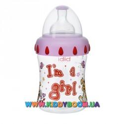 Бутылочка bibi I'm a girl PP 3 в 1 250 мл.