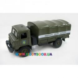 Автомодель ГАЗ-66 Вооруженные Силы Украины Технопарк CT-1299-20