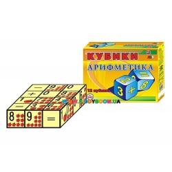 Кубики Арифметика Технок 0243