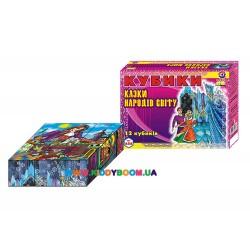 Кубики Сказки народов мира Технок 0656