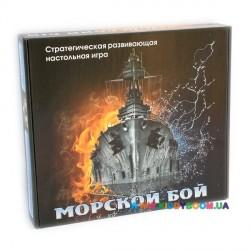 Настольная игра Морской бой Остапенко