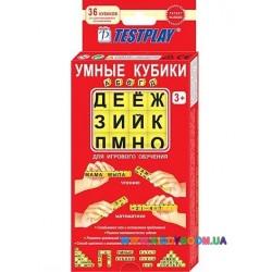 Умные кубики Русский язык Тестплей Т-0206