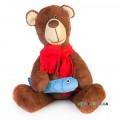 Мягкая игрушка Медвежонок с рыбкой 37 см Тигрес ВЕ-0118