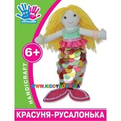 """Набор для шитья """"Красавица-русалочка"""" Ухтышка 950822"""