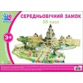 3D пазл Средневековый замок Ухтышка 950913