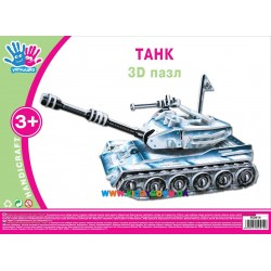 3D пазл Танк Ухтышка 950919