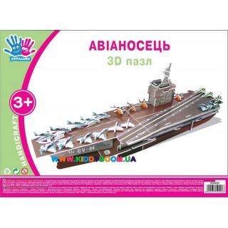3D пазл Авианосец Ухтышка 950920