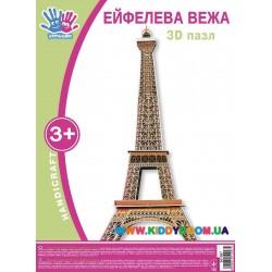 3D пазл Эйфелевая башня Ухтышка 951097