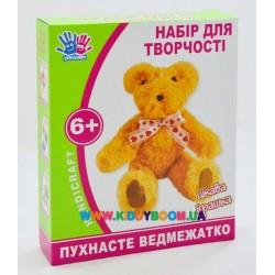 """Набор для шитья """"Медвежонок"""" Ухтышка 951872"""