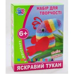 """Набор для шитья """"Яркий тукан"""" Ухтышка 951896"""