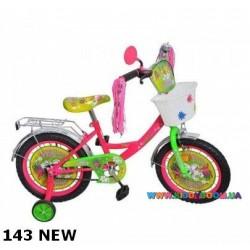 Детский велосипед  14 дюймов Маша и Медведь NEW 143