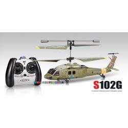 Вертолет Syma S102G