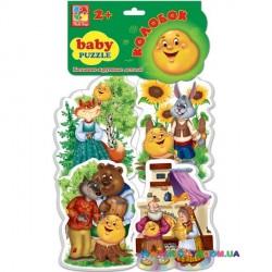 Беби пазлы Сказки Колобок Vladi Toys VT1106-36