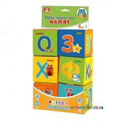Набор кубиков Малышок Азбука украинский язык Vladi Toys  VT1401-02