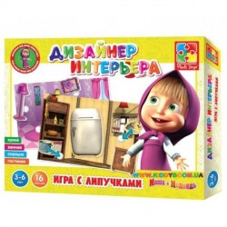 Игра с липучками Дизайнер интерьера. Маша и Медведь Vladi Toys VT2305-03