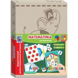 Игра на магнитах Математика Vladi Toys VT3701-03