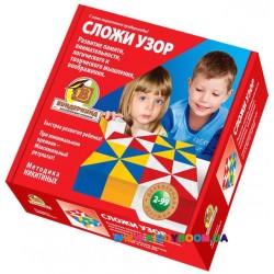 Деревянная игрушка Сложи узор (3х3 см). Методика Никитиных K-001м