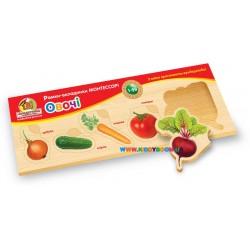 Рамки-вкладыши Монтессори Овощи Вундеркинд РВ-045