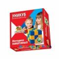 Деревянная игрушка Уникуб Методика Никитиных Вундеркинд 0-002